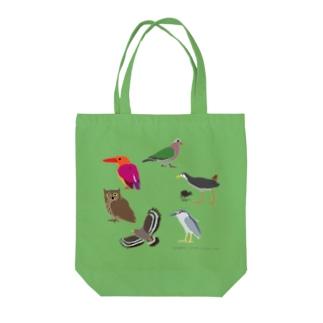 しまのなかまスピンオフ『トリース』 (濃色対応) Tote bags