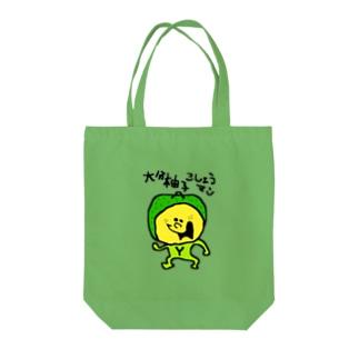 大分柚子こしょうマン Tote bags