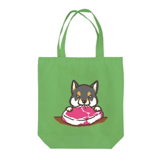 肉食柴犬(黒柴) Tote bags