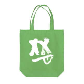 Psych0h3ad -Original- Tote bags