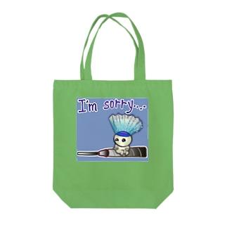 バドミントン★しょんぼりバージョン Tote bags