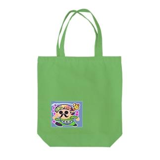 縁起かつぎのラッキーダイコクちゃん Tote bags