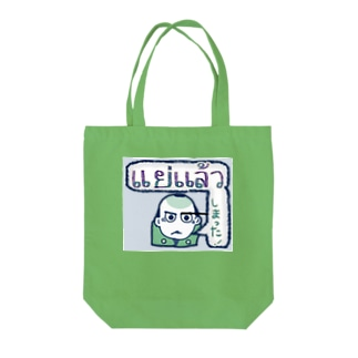 タイ語★おサムライちゃん Tote bags