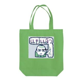 MedicalKUNのタイ語★おサムライちゃん Tote bags