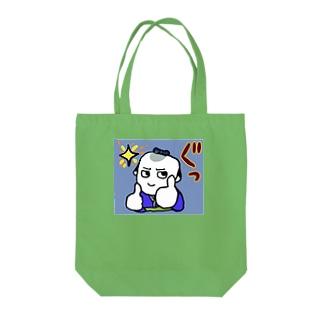 おさむらいチャンシリーズ★グッ。 Tote bags