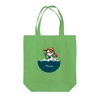メドゥーサの休日 Tote bags
