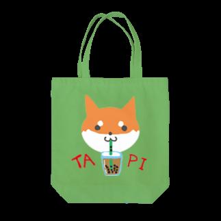 浅木愁太@LINEスタンプ販売中のタピ柴さん(赤柴) Tote bags