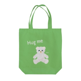 【Hug me】(白くま) Tote bags