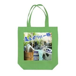 ペキッコ倶楽部 Tote bags