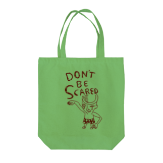D3のDon't Be Scared Tote bags