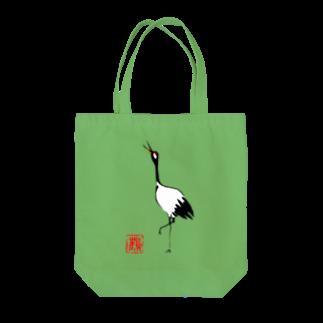 shabonremonの鶴 Tote bags