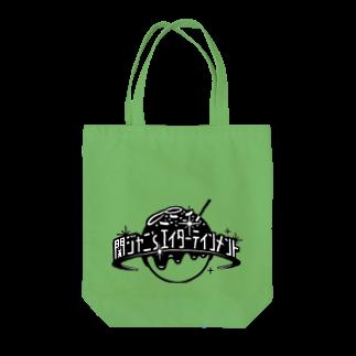 chisa128710のエイタメ Tote bags