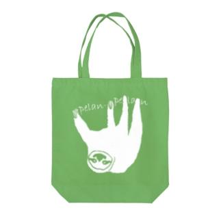プランプラン(ゆっくり)さかさまバージョン Tote bags