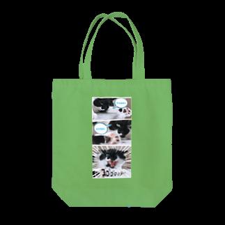 保護猫活動家すみパンさん家への支援グッズ!のNo.19 肉球の自慢をするバットにゃん♪ Tote bags