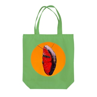 Scope Tote bags