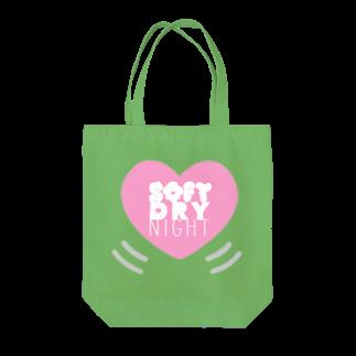 Maco's Gallery Shopの優しさバイブレーション Vo.0 Tote bags