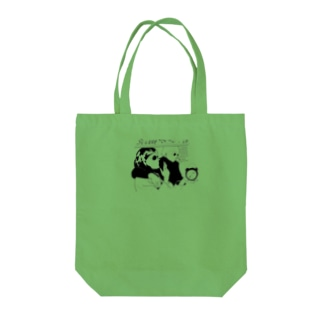 Suleep youth Tote bags
