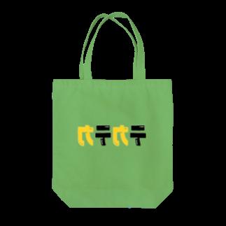 竹下キノの店の逆テカテカ Tote bags