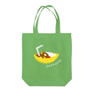 curry drink Tote bags