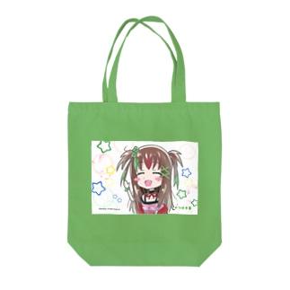 よつば歩音【ゆる歩音ちゃん・笑顔】 Tote bags