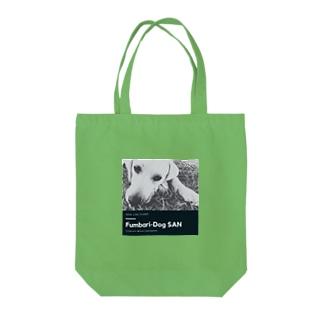 Fumbari-Dog SAN Tote bags