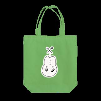 colzaのrapin Tote bags