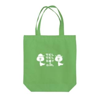 TTBG_シロ Tote bags