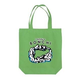 雪の甲府盆地 Tote bags