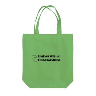 存在しない大学グッズ Tote bags