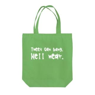 椎間板ヘルニア Tote bags