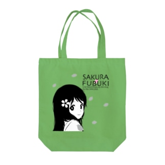 SAKURA FUBUKI Tote bags