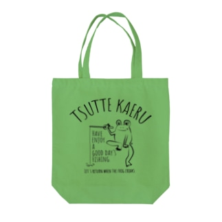 釣ってカエル Tote bags
