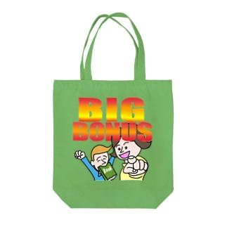 ビッグボーナス Tote bags