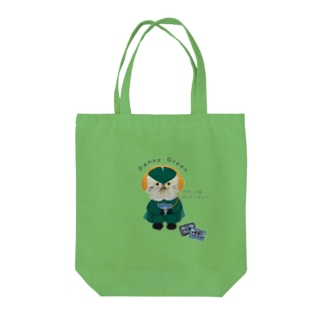 パンジーグリーン Tote bags