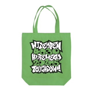 W4H2T Tote bags