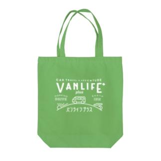 vanlife plus_logoset02 Tote bags