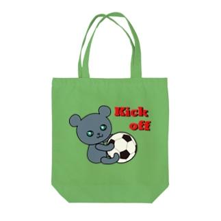 ボランチのこぐま(Kick off) Tote bags