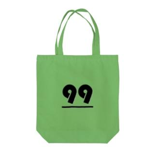99(キューキュー).pptx design Tote bags