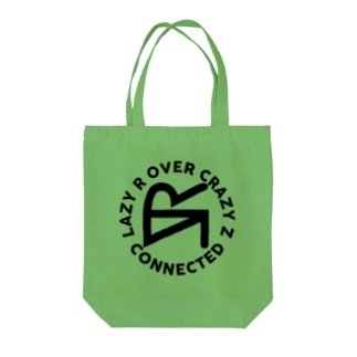 Store Brand Tote bags