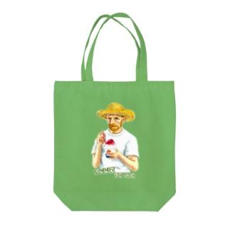 ゴッホの夏 Tote bags
