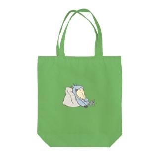 くつろぎハシビロコウ Tote bags