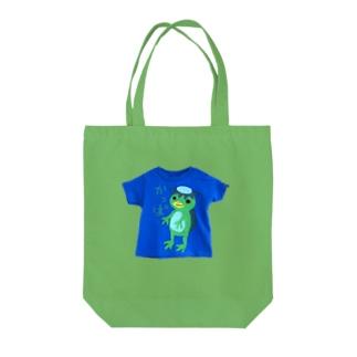 子供かっぱん Tote bags