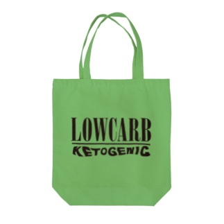 LOWCARB/KETOGENIC トートバッグ Tote bags