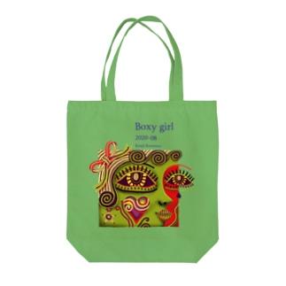ボクシーなガール-G Tote bags