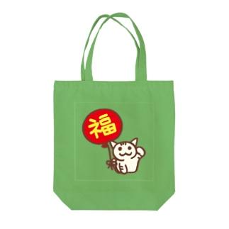 風船猫_福 Tote bags