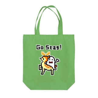 GO STAG Tote bags