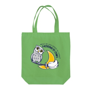 CT72 夜の誘惑 HORNED OWL_A Tote bags