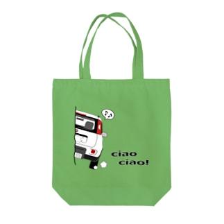 ひょっこりぱん4X4 R ビアンコ  Tote bags