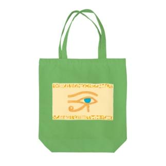 ホルスの目 Tote bags