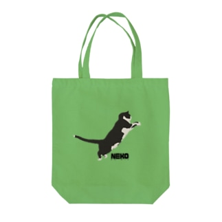 NEKO So Big 3 Tote bags